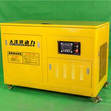 工程施工35kw柴油发电机组多少钱一个图片