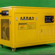 工程施工40kw柴油发电机组批发零售价图片