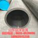 大口径厚壁绗磨管