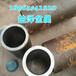 薄壁气缸筒厚壁油缸管精密研磨管生产厂