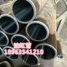 专业生产厚壁绗磨管精密管液压油缸管气缸钢筒不锈钢缸筒现货