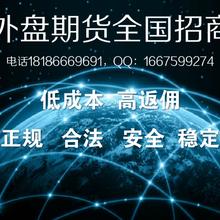 广州(总部)美原油期货代理图片