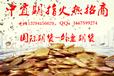 杭州恒指期货平台招商汇总-国际期货代理