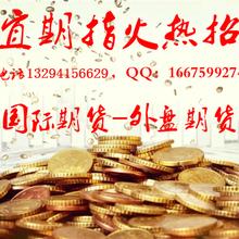深圳(诚招)恒指期货一级代理图片