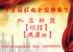 重庆外盘原油期货代理怎么做