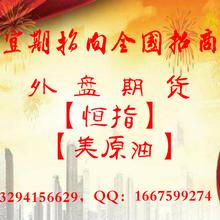 宁波国际原油期货免费代理图片