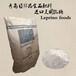 食品级乳糖生产厂家进口乳糖供应商医用乳糖批发化妆品用乳糖价格
