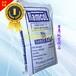 印度进口食品级瓜尔豆胶生产厂家瓜尔豆胶批发价格
