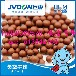 F黑龙江多功能负离子球哈尔滨坐垫填充材料负离子球