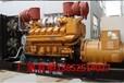 低价供应济柴发电机组,上柴发电机组,康明斯发电机组30KW50KW75KW100KW150KW200KW250KW300KW