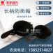 发电机防雨帽排气管防雨帽防雨盖消音器防雨盖排气筒盖