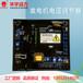 AVRSX440稳压器无刷发电机稳压板调压器电压调节器