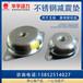 静音柴油发电机组水泵空压机减震脚垫防震垫减振器减震垫带螺丝孔