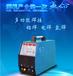 河北冷焊机厂家_SZ-GCS07多功能焊机