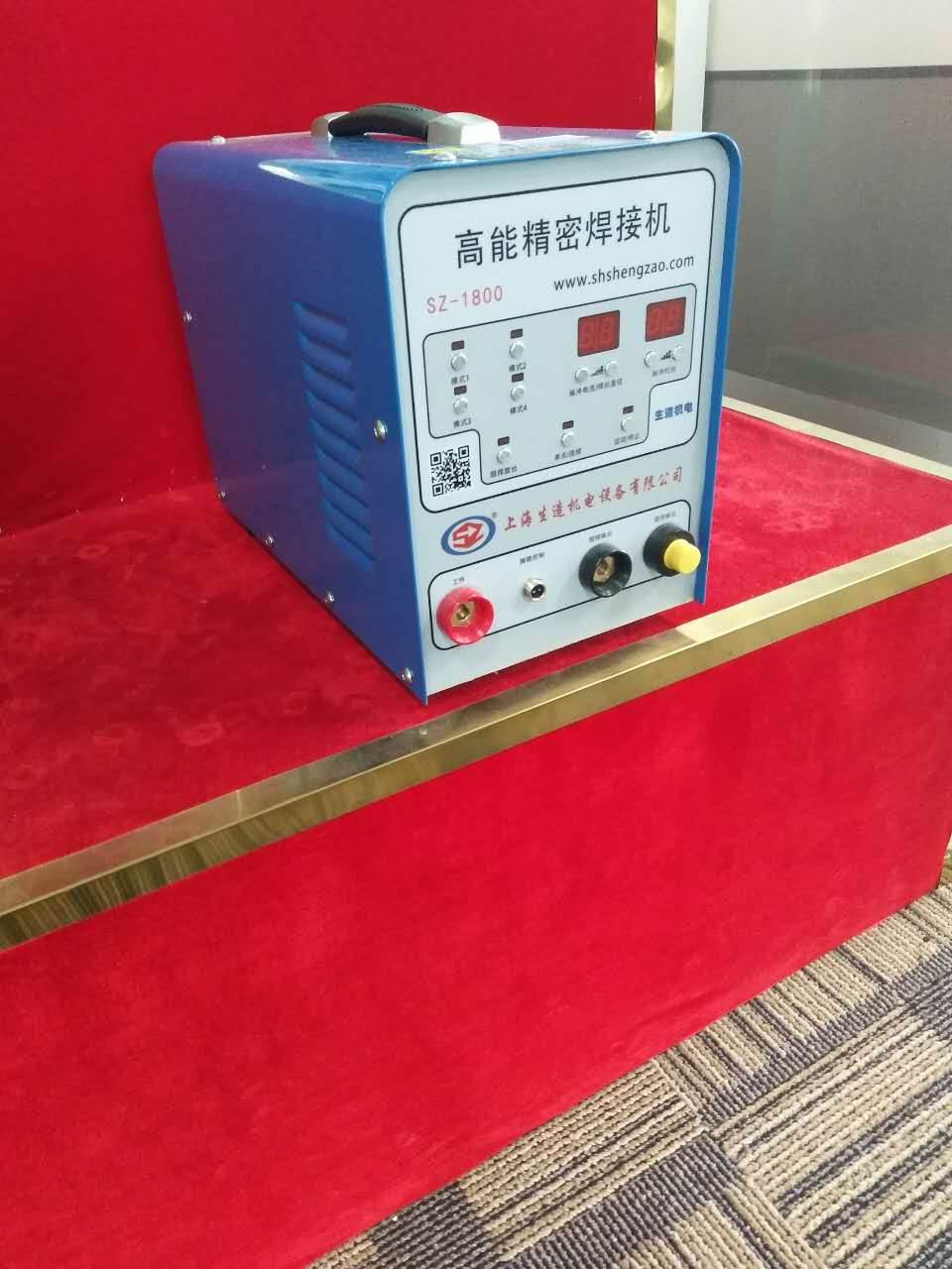 【不锈钢薄板冷焊机】、不锈钢薄板冷焊机专题-中国供应商