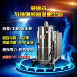 大型焚烧炉用耐高温工业吸尘器HT110/55吸明火颗粒物上海威德尔工业吸尘器图片