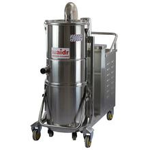 沂水糖果厂专用吸尘器吸固体颗粒粉尘威德尔制药厂食品厂工业吸尘器WX40/50