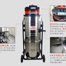 威德尔单相电工业吸尘器喷塑厂吸喷塑粉尘用带手动震尘吸尘器
