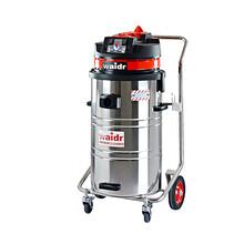 广场清洁地面灰尘碎屑用威德尔220V工业吸尘器