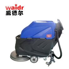 充电式清洗车BT-X3机场用手推式清洗机邯郸自动洗擦洗地机