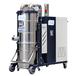 颜料厂清理车间颜料粉尘专用威德尔自动反吹工业吸尘器C007AI