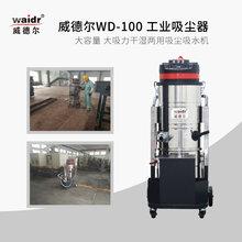 四川制糖厂吸尘器制糖车间吸砂糖吸尘机仓库吸灰尘锂电池吸尘器