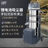 威德尔电瓶吸尘器WD-100P吸粉尘颗粒物等可调节吸力大小