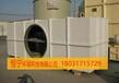 地膜厂废气异味去除设备塑料制品废气回收净化设备