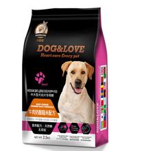 美國貝嘉&廣東多合犬唯愛牛肉奶來糙米配方(中大型犬幼犬專業糧)圖片