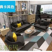 北欧布艺沙发三人组合大小户型可拆洗客厅简约棉麻布沙发整装
