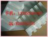 重慶EPE包裝材料重慶珍珠棉卷材