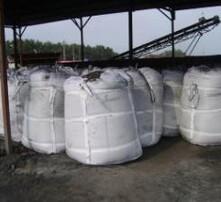 沈阳出售吨袋,沈阳批发吨包,沈阳吨袋厂家,沈阳集装袋出售图片