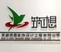 芜湖装修公司推荐