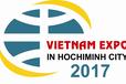 2017中国-东盟(越南)食品饮料加工及包装机械设备展览会