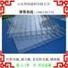 济宁阳光板耐力板批发(山东高品质阳光板厂家)