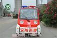 荆州鑫威电动观光车厂家,四座电动巡逻车,楼盘商铺电动看房车图片