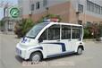 广东省6座封闭巡逻车,四轮电动观光车,大学治安巡逻车价格,乡镇巡逻观光车