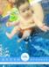 湖州婴儿游泳_贝贝鲸老师教你怎么给婴儿洗澡