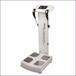BODY健身房专用体测仪15.0版本人体成分分析仪脂肪检测仪送打印机