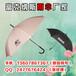 广西广告伞厂家定做,柳州企业logo广告伞美观耐用,柳州广告伞雨伞遮阳伞设计