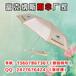 广西广告伞厂家定做,梧州广告伞遮阳伞雨伞生产,梧州创意广告伞知识鉴定定制质量