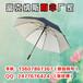 广西广告伞厂家定做,防城港广告伞雨伞遮阳伞生产,防城港广告伞印制企业logo