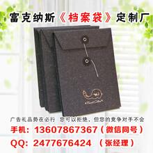 广西档案袋南宁档案袋印刷厂家,柳州档案盒档案框分类及规格,柳州文件袋作用批发采购