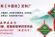 广西广告中国结定制,柳州大小规格中国结制作,柳州专版定制中国结