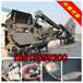 山东济南破碎机移动式破碎站建筑垃圾破碎设备厂家分期付款