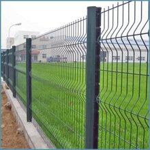 公路護欄網三角折彎護欄網小區綠地隔離柵圖片