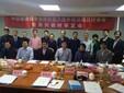 北京针灸推拿培训学校证书班图片