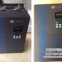 文铖变频器AC800-T3-075G/093P