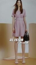 女装品牌折扣代理羽沙国际流行新款舜女装品牌折扣价格如何图片