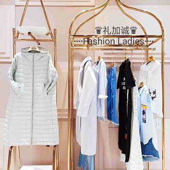 虎门富民服装批发市场品牌女装折扣店加盟
